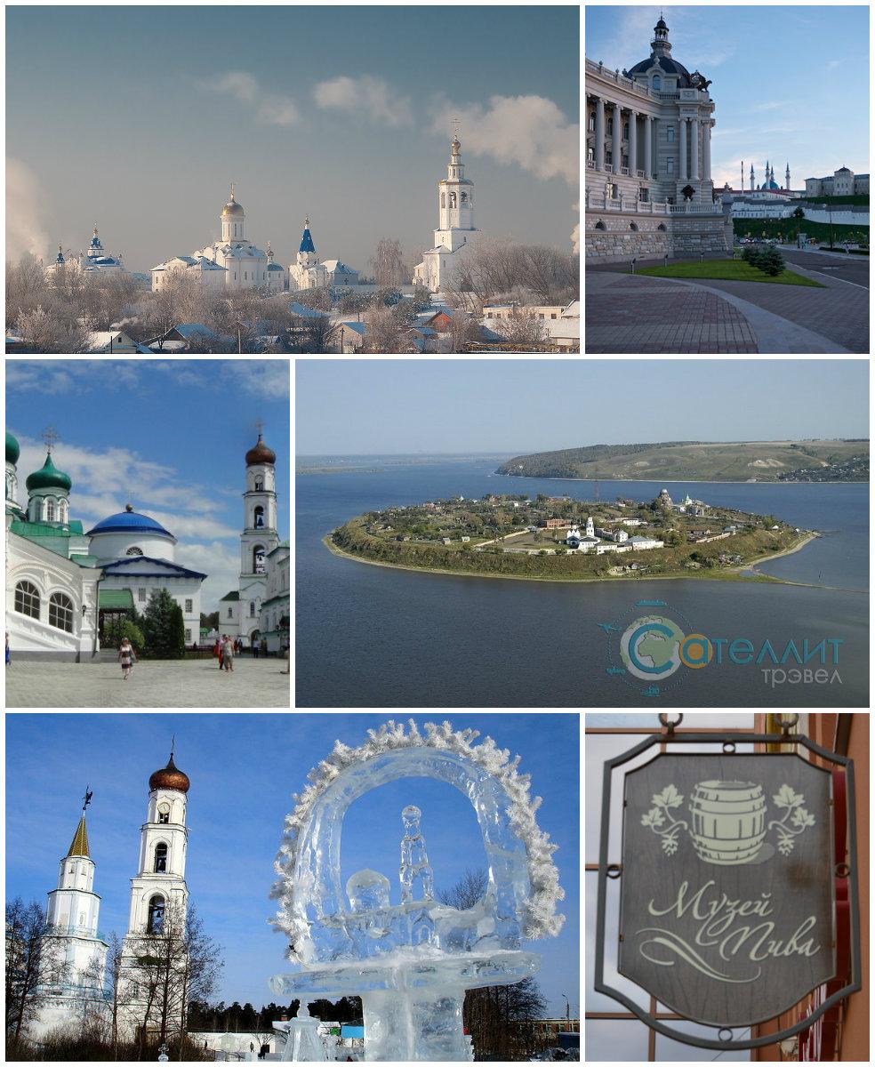 Казань на майские праздники из москвы